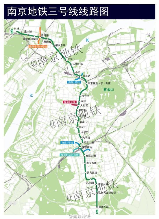 南京地铁3号线线路图-南京地铁3号线明开通 202个区间票价下降1元图片