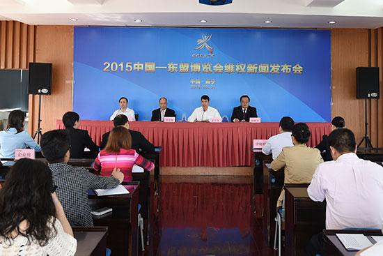 中国—东盟博览会启动专有品牌知识产权保护,会徽、吉祥物等乱用或将构成侵权。