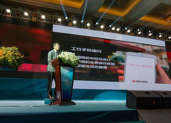 工商银行电子银行部副总经理陈昭旭简单地回顾工商银行的三个平台及支撑产品线