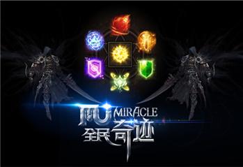 《全民奇迹MU》元素之心选哪个 元素之心比较