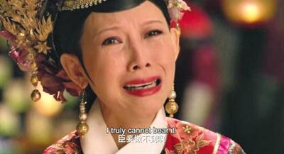 """皇后的典范台词被指翻译成英文后失掉了""""声势"""";"""
