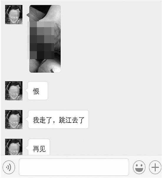 微信发了张血肉模糊的割腕照片给自己图片