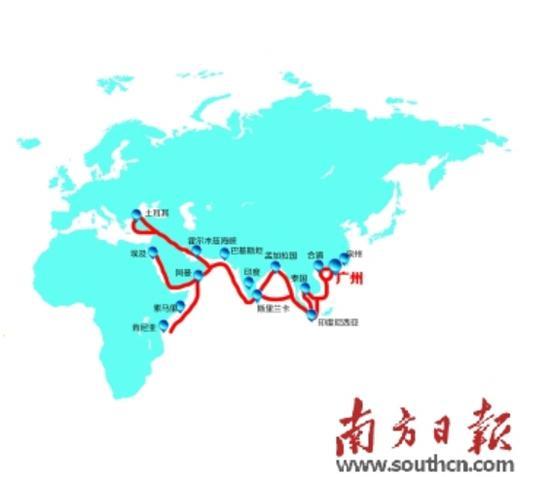 一带一路 上的中国工程