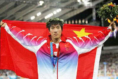 2004年雅典奥运会,刘翔带给世界一个惊喜!