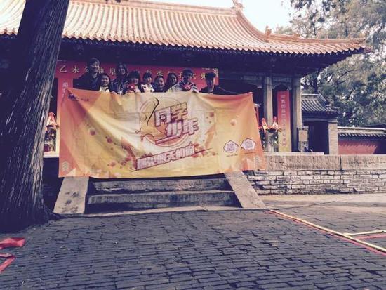 曲阜隆重举行2015年尼山春季祭孔大典