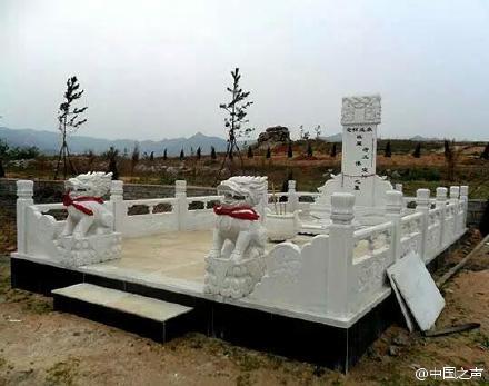 辽宁北镇公益性公墓公开叫卖