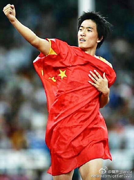 刘翔08年曾想过退役 感概人生太顺非好事