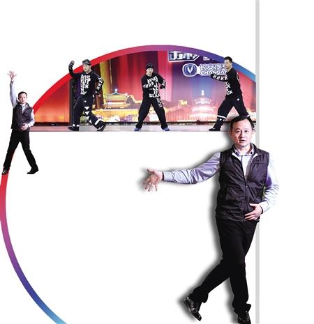 3月29日,陈立江(左)与搭档们参加央视的《出彩中国人》。视频截图 昨日,江北区,陈立江在展示他的霹雳舞。