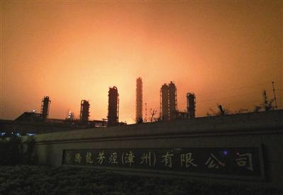 昨日,福建漳州古雷PX项目工厂发生爆炸事故