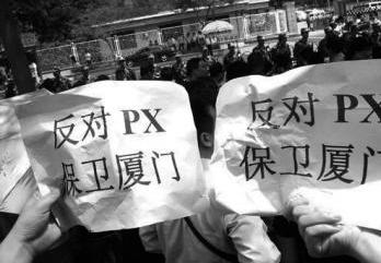 PX项目再爆炸:公众抗议的PX究竟是什么?