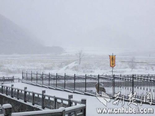 神农架突降大雪