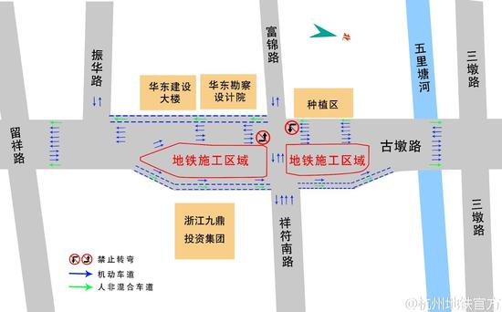 杭州地铁2号线三墩站开建 计划2017年年底建成通车