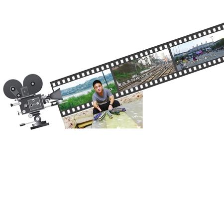 刘洋和他的铁路纪录片