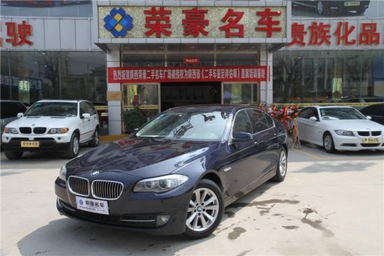 二手车2012款宝马5系豪华型售价33.8万