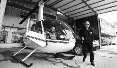 """""""婚庆直升机""""内部情况。"""