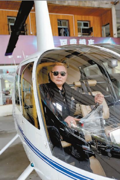 图为价值400多万的四座直升飞机。时报记者 姜胜利 摄