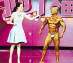 兰溪62岁肌肉爷爷上央视