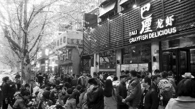 昨日,雪松路一家龙虾店外,顾客排起了长龙。本报记者 徐楚云 实习生 吴薇 摄