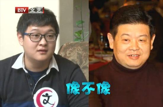 傅彪24岁儿子与父亲神似