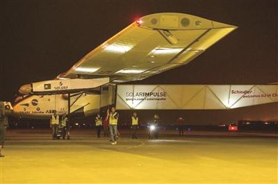 """世界上最大的太阳能飞机""""阳光动力2号""""。"""