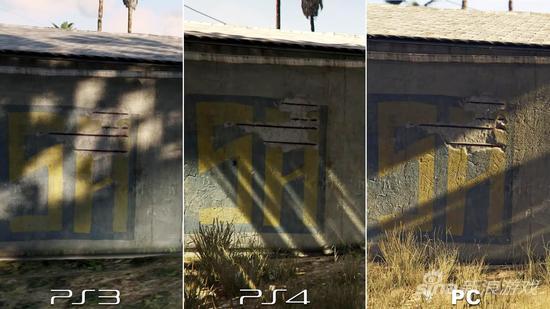 三平台画质对比