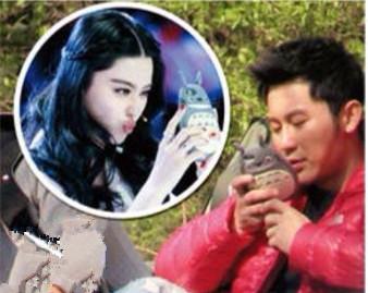 范冰冰李晨用同款手机壳