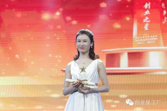 《创业星工厂》十大创业之星--张文迪