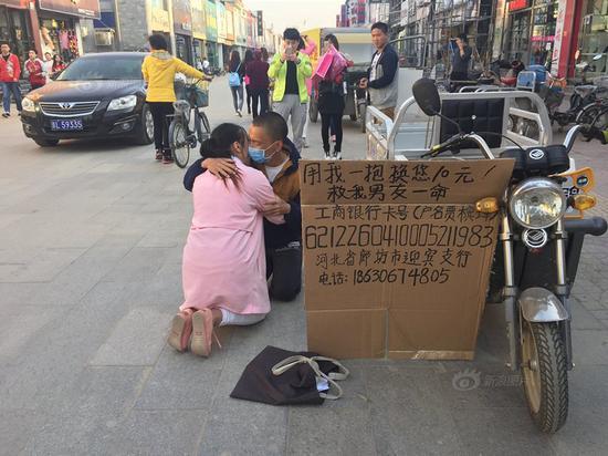 女孩街頭賣擁抱救白血病男友 1分鐘10元
