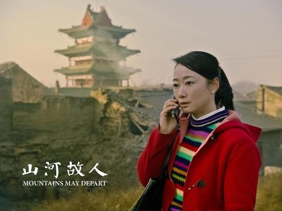 《江山旧友》赵涛归纳一个姑娘逾越数十年的爱与分离