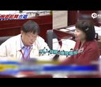 女议员唱黄梅戏讽台北市长
