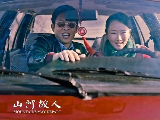 《江山旧友》赵涛、张译