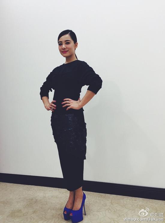 刘璇公布怀孕喜讯