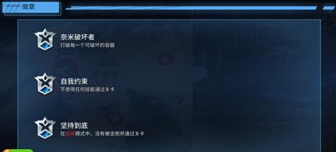 聚爆凛冬绝域徽章要求