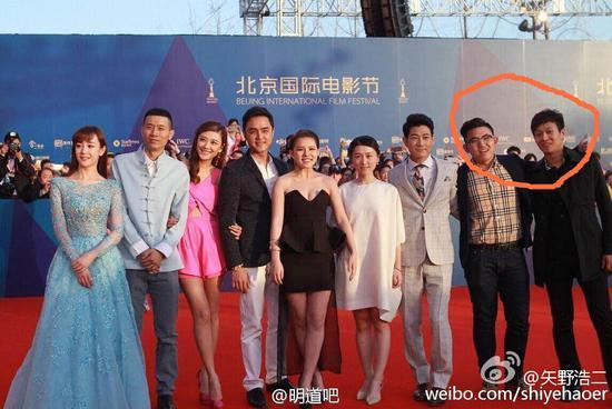 右侧两人混进北京国际电影节红毯