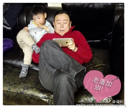 潘长江和外孙玩游戏机