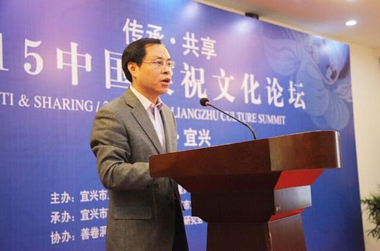 宜兴市副市长尹志华在2015中国梁祝文化论坛上致辞(杨壮波/摄影)