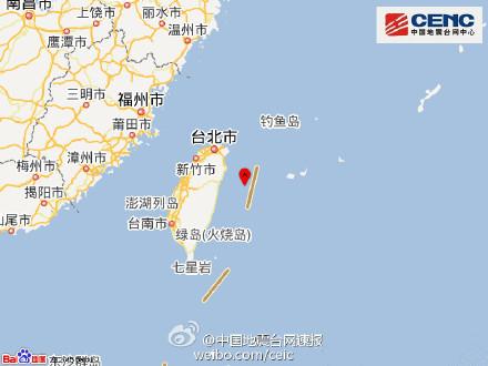 今天上午台湾突发地震