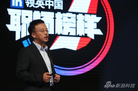 LinkedIn全球副总裁、中国区总裁沈博阳