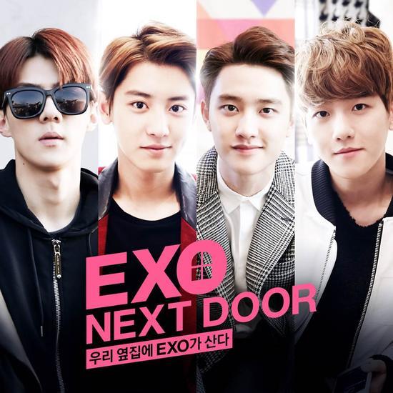 《我家隔壁住着EXO》