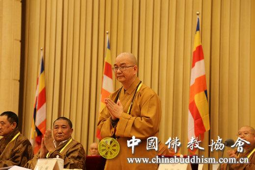 学诚法师当选中国佛教协会新任会长,向全体代表、特邀代表致意