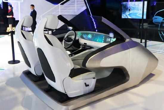 北汽樂視合作首款概念車體驗 量產尚需時日
