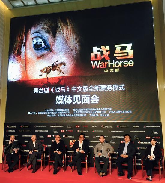 《战马》中文版9月亮相北京 踏上互联网图片