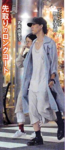 吉高由里子和男朋友曾屡次被拍