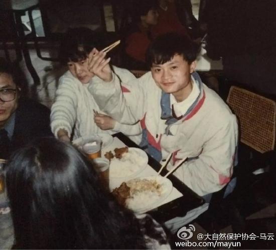 马云20年前旧照