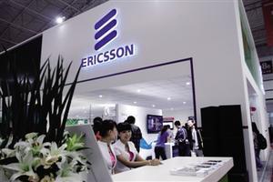 爱立信一季度营业利润不及预期 寄望中国4G业务