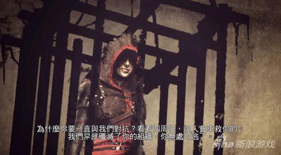 中华女刺客——少芸的复仇之旅