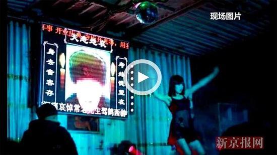 或许很多人都无法想象,脱衣舞竟然能和丧事联系到一起。但这样的事情却在中国部分农村、乡镇上演。