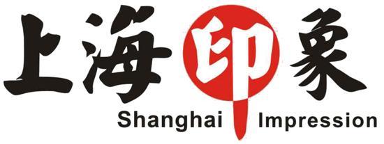 城隍庙上海印象五一优惠活动