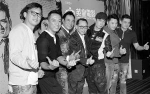 《冲击车》剧组早前办庆功宴