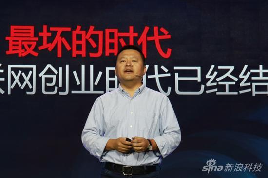 阿里移动事业群总裁俞永福